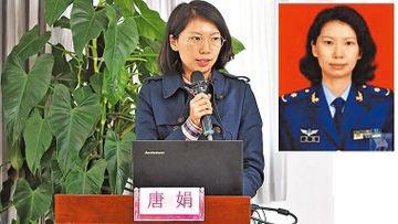 アメリカのトランプ政権は、中国軍の関係者であることを隠してビザを取得したとして訴追した中国人4人のうち、サンフランシスコの中国総領事館でかくまわれていた女1人を拘束しました