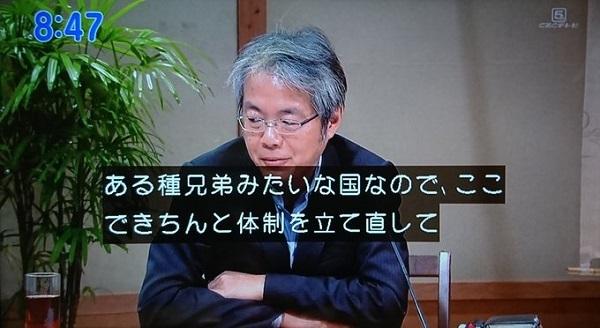 20200803青木理「韓国は兄弟!あの程度の像で『決定的な影響』と言うな!日本企業がダメージ!政治対話しろ」