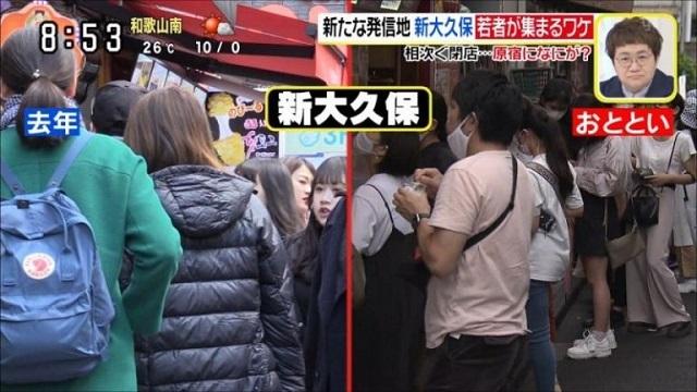 ↓これを同じ9月(2019年9月と2020年9月)として、日本テレビは放送した!
