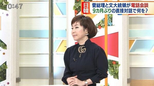 20200925金慶珠「日韓は経済では協力しなければいけない重要な隣国」・末延吉正「歴史認識ひっくり返すな」