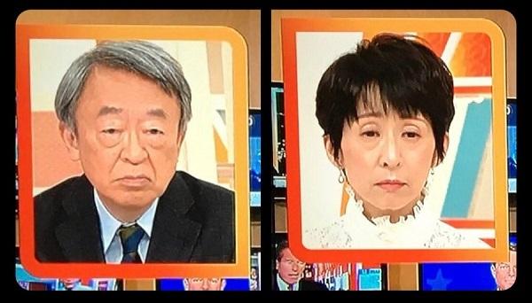 池上彰さん20201106坂上忍らテレビのバイデン応援が酷い!反日支那工作員を公共の電波(国民の財産)使って露骨に応援