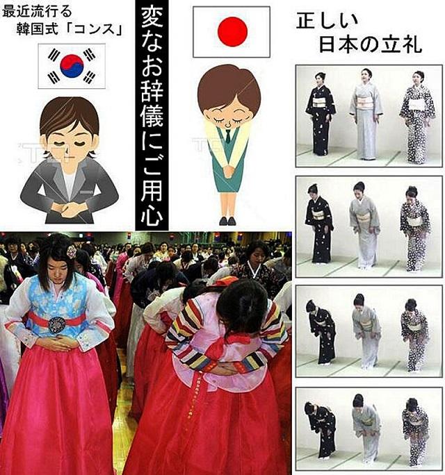 変なお辞儀にご用心!朝鮮式韓国式お辞儀と日本の正しい立礼