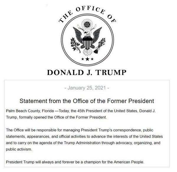 20210127トランプが前大統領府を開設!トランプ政権の計画を遂行する!トランプは常に永久に米国人の王者に