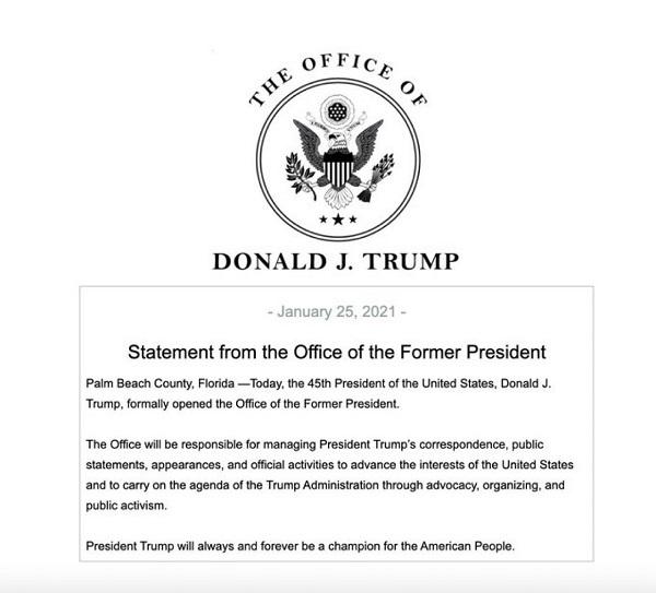 20210127トランプが前大統領府を開設!トランプ政権の計画を遂行する!トランプは常に永久に米国民の味方