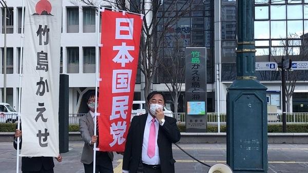 20210223政府広報「2月22日は猫の日」とツイート・竹島の日を完全無視!蓮舫と同じ・日本国民から批判殺到