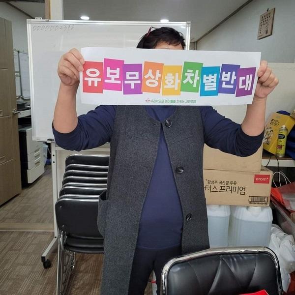 20210406日本ユネスコ協会連盟「朝鮮学校を無償化すべき」!顧問の米田伸次・中高生たちに反日韓国ツアーも