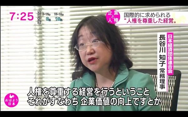 20210410  NHKとDHCが対決!吉田嘉明会長「在日朝鮮人が日本人を虐めてる。NHKは日本の敵!つぶそう」
