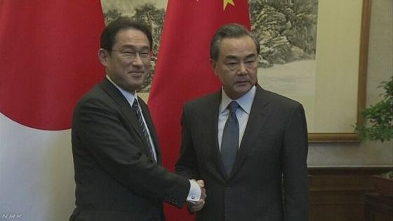 2016年の訪日でも王毅は岸田に対して「歴史を誠実に直視・反省しろ!『1つの中国』政策を徹底的に守れ!台湾は中国だ!国際会議で、南シナ海や東シナ海の問題を繰り返し取り上げるな」などと嘘出鱈目な主張を言いた