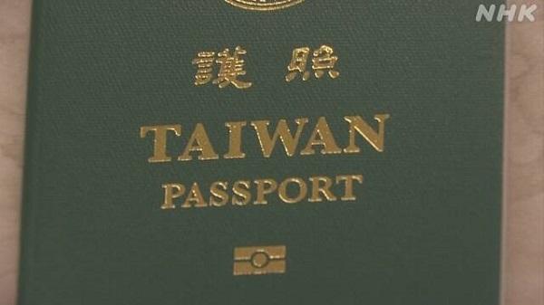 20210111米国が台湾との交流制限を撤廃!「1つの支那」を放棄!ポンペオ国務長官が発表・台湾「歓迎と感謝」