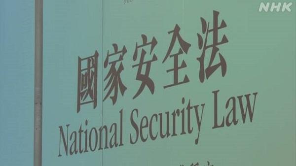アメリカ 香港警察当局者らに制裁 民主派前議員らの逮捕受け