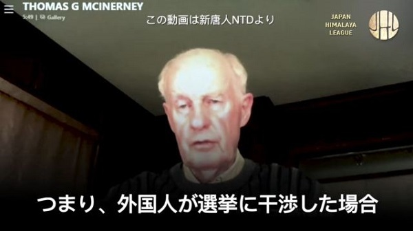 Mclnerney中将の最新インタビュー:米国は直ちに国家緊急事態に入り、「反乱法」を発動すべき