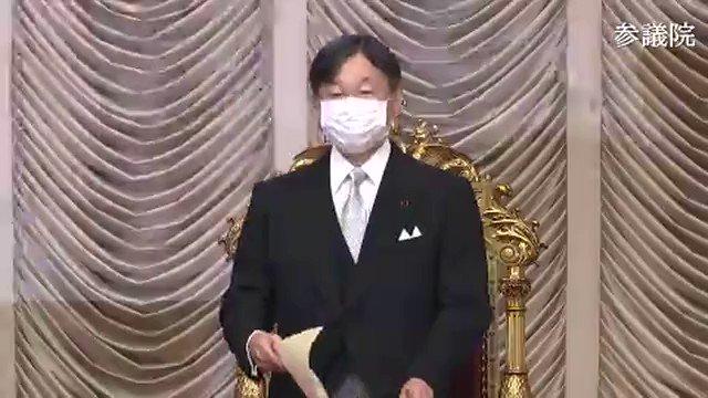 20200918天皇陛下の国会ご出席をNHKなど中継なし!在日朝鮮人を大量採用するNHKは国旗国歌陛下が嫌い