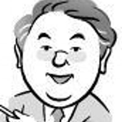 高橋洋一(嘉悦大)@YoichiTakahashi