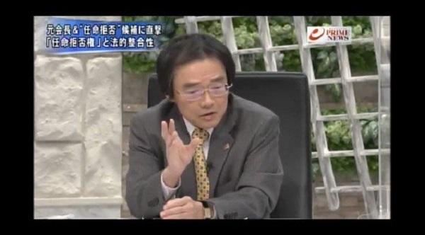 門田隆将「赤旗というのは共産党ですけど、日本学術会議はこれと近い勢力と発足以来、非常に濃い関係にある。任命拒否問題はその仕掛け」
