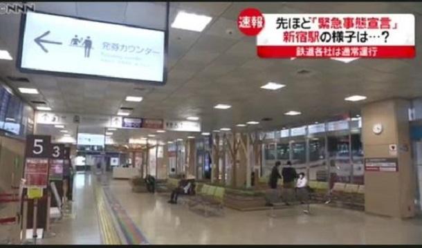 日本テレビ系(NNN)も7日18:42に「7日はバスターミナルで帰省する人がバス乗り場に殺到するような混乱は見られませんでした。」と事実を報道。