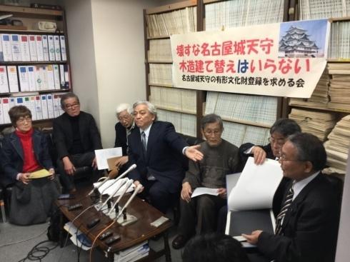 森晃ら「壊すな!名古屋城天守 木造建て替えはいらない!」住民訴訟提訴