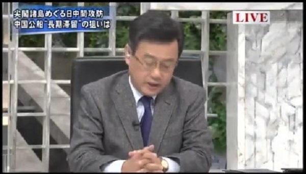 山田吉彦「王毅外相の発言を許してはいけない。普通ならそれ以降の予定をキャンセル。日本に来て『尖閣は中国の領土』と公言することを認めて、軽く流すようではこの先が思いやられる。言葉は残ってしまうのでその場