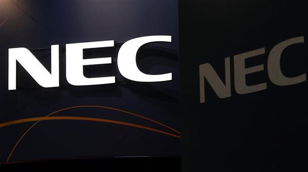NECのロゴ(ロイター)