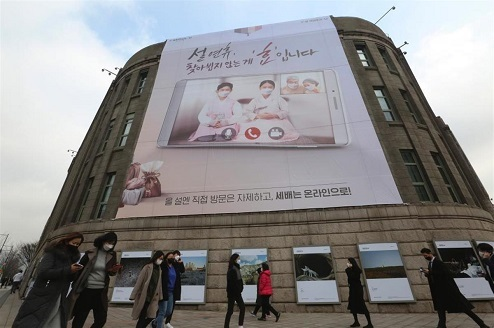 20210301みずほ銀行も韓国への融資削減!米ドル金利上昇→韓国はドル建て債務多いため資本逃避で破綻続出へ