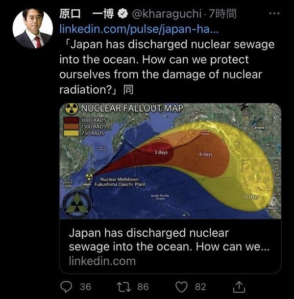 立憲民主党副代表の原口一博が英語で風評被害を拡散!「日本は核物質含む汚水を海に流した!どうすれば核放射線の被害から身を守ることができるのか」20210416櫻井よしこがバッサリ!枝野幸男『本当に安全なのか』→
