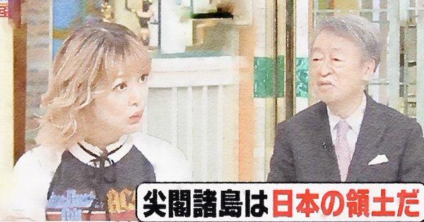 20200906池上彰に正論言う松嶋尚美「尖閣は日本のものだよね」→池上彰「日本は日本のものだと言ってます」