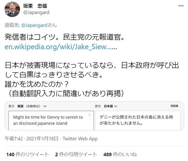 ウィキリークスに日本にイルミナティの小児性愛者たちの島があると開示される。三浦春馬さんがCIAに殺された説がより濃厚に。