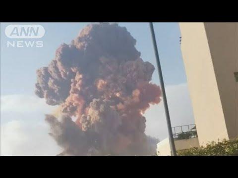 レバノン爆発動画