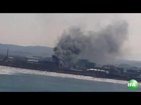 北朝鮮、新義州市で火災、上空に立ち上る黒煙