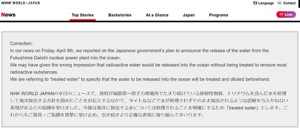 処理水か汚染水か、世界のメディアは福島第1原発から出る廃水をどう報じたか