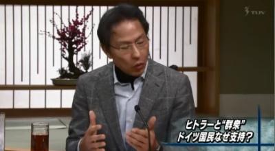 平成27年(2015年)1月4日、TBS「サンデーモーニング」で、「戦後70年」と絡め、安倍政権とヒトラーの類似性を指摘した!