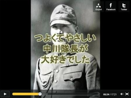 【日本とパラオの物語】ペリリュー島の桜花