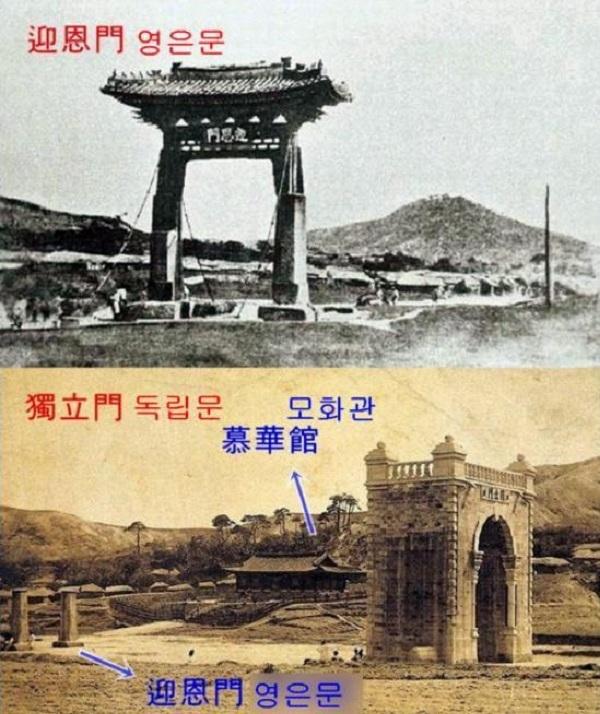 独立門20210405米国教科書「韓国は支那だった」・事実だが韓国人が記述変更を求め集団圧力!下関条約や独立門が証拠