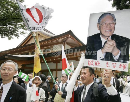来日中の李登輝・前台湾総統(84)が7日午前10時過ぎ、東京・九段の靖国神社を参拝した。