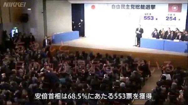 最近の自民党総裁選の会場には、もちろん国旗(日の丸)が掲揚されていた。