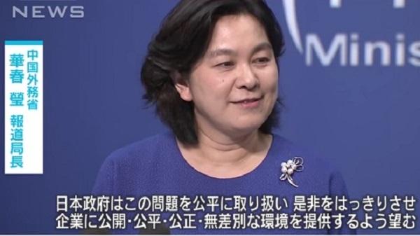 20200719支那「日本は米国か中国かどちらを選ぶのか」!米政府、支那5社製品使う企業の取引排除・8月から