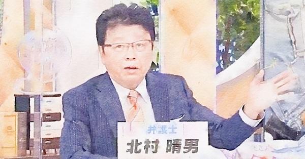 坂上忍「北村さんの言い方怖いんだよ」 北村晴男「確かに僕もよく言われます。けど、アンタに言われたくないね」