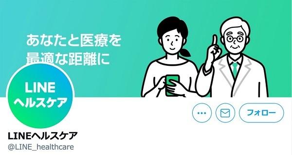 LINEヘルスケア、「LINEドクター」参加医師に事実と異なる説明「データはすべて国内で保存」20210328LINE、自治体に虚偽説明「個人情報は日本で管理」!出澤剛社長「説明が不十分だった」・嘘吐き