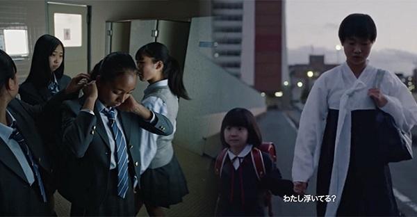 20201202ナイキCM、日本人は差別主義者の悪者に!在日を被害者に!篠原修司「事実として受け止めるべき」