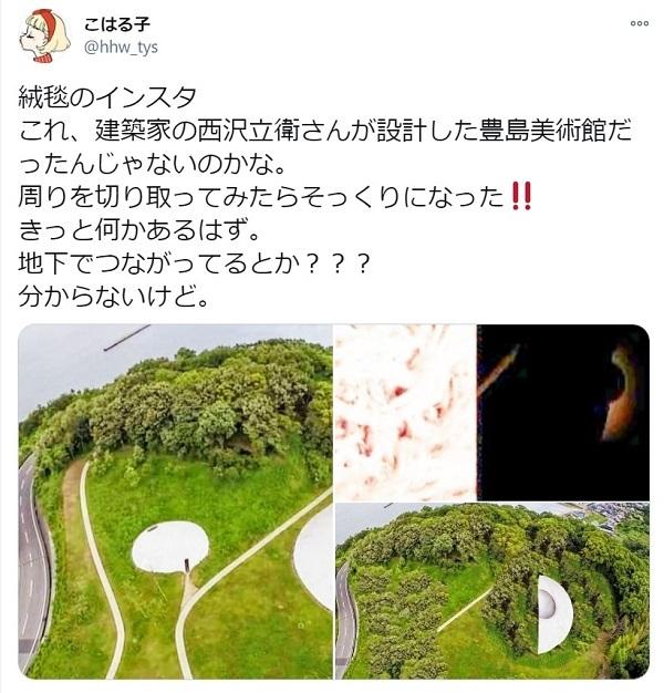 三浦春馬さんはアミューズの豊島保養所が小児性愛者たちの日本版エプスタイン島であることを告発しようとしていたか。