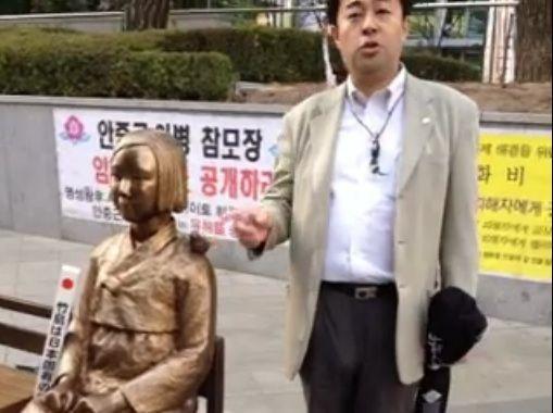 【鈴木信行】韓国ソウルの慰安婦像に鉄槌!「竹島の碑」を突き渡す!
