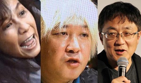香山リカ、町山智浩、津田大介