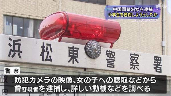 20200714支那人が日本で子供を人さらい!増加中!年100人以上が行方不明のまま!臓器など狙って人身売買