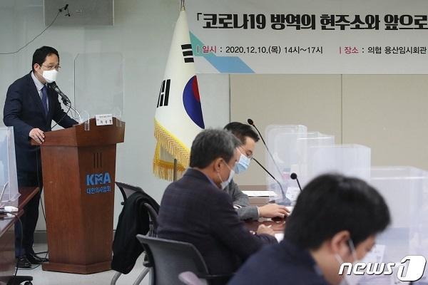 20201227韓国で急増!隠れコロナ死≒超過死亡!支那人が日本のザル入国に呆れる!とくダネが支那と韓国を隠蔽