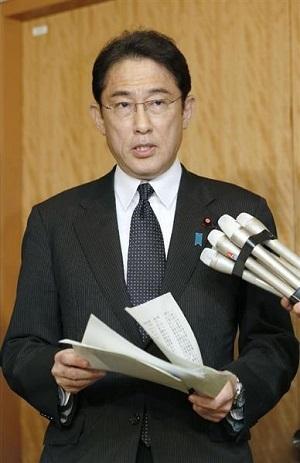 20200831岸田文雄は韓国にヘタレる常習犯!外相として韓国の歴史偽造「強制労働」を認め、売春婦像でも譲歩