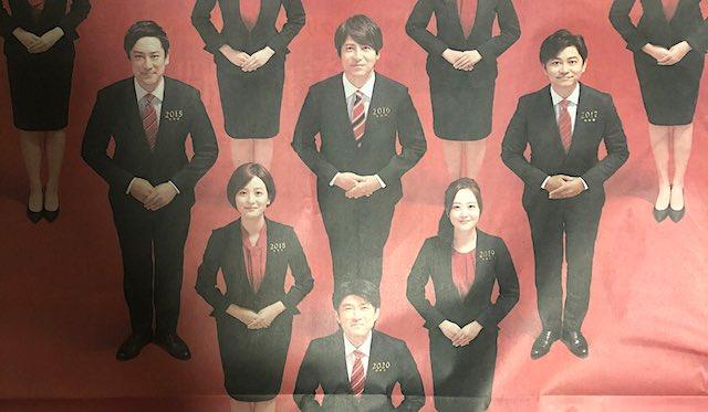 20210227日テレの韓国推しに批判殺到!朝から謎の韓国人が出演・謎の韓国ブームをゴリ押し・フジ炎上の二の舞