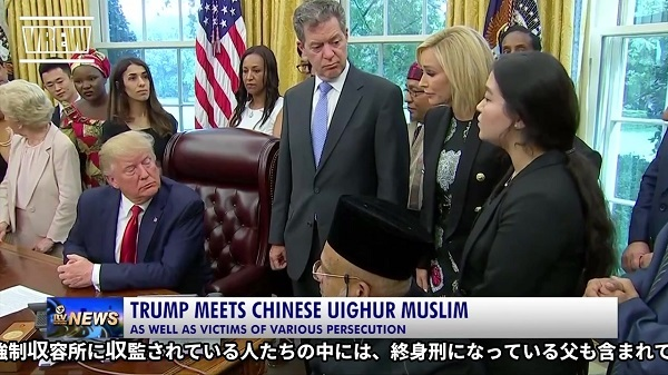 TRUMP MEETS CHINESE UIGHUR MUSLIM