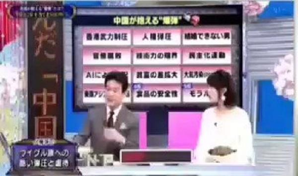 辛坊治郎「先日、私がやっている『深層ニュース』って番組に、ウイグルの方(アフメット・レテプ)が、在日17年でもう日本国籍もある人で日本人なんだけど両親が3年前から失踪して弟も居なくなって。探しに帰らない