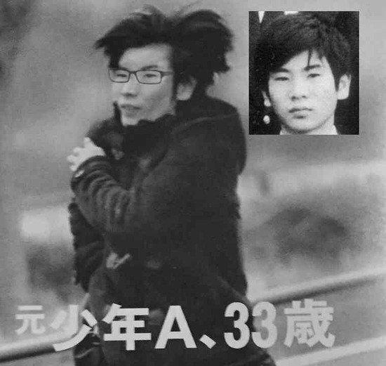 「出所した後、遺族の感情を逆なでする著書を記した神戸・少年A」とは、14歳の時に殺害した子供の頭部を神戸市須磨区の友が丘中学校正門に放置した「酒鬼薔薇聖斗」こと【東慎一郎】のことだ。
