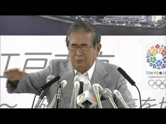 石原慎太郎東京都知事 定例記者会意見 2012年8月31日