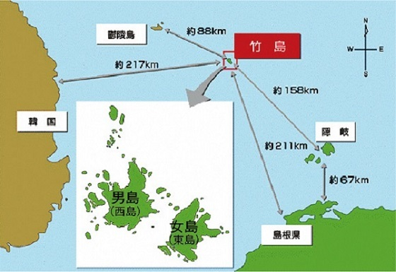 「竹島の日」記念式典